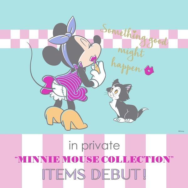 plazamain min 1 - PLAZA インプライベートからミニーマウス コレクションが発売されます!!