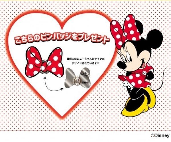 ミニーマウス 東京駅