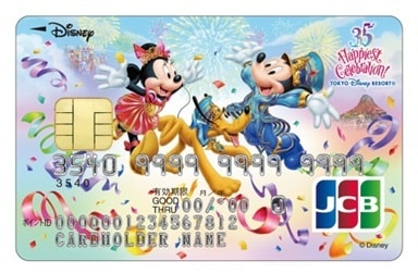 JCB ディズニーデザインカード 35周年