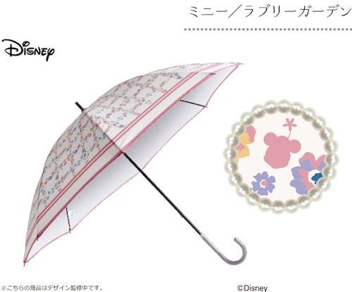 晴雨兼用傘 ディズニー