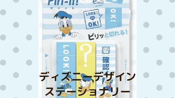Piri-it!(ピリット!)