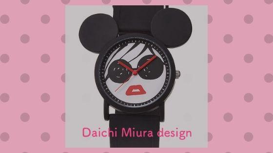 ディズニーストア Daichi Miura