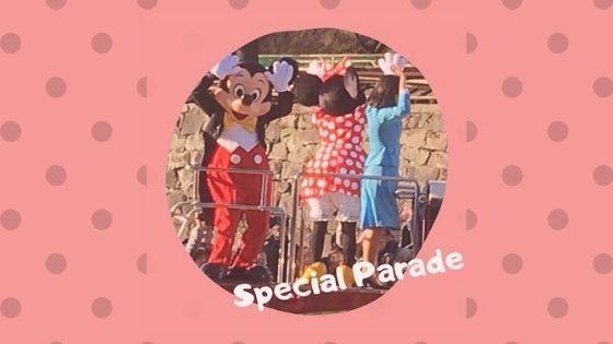 石巻川開き祭り2019【ディズニーパレード】おすすめ場所