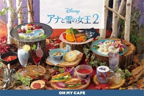 アナ雪 OH MY CAFE