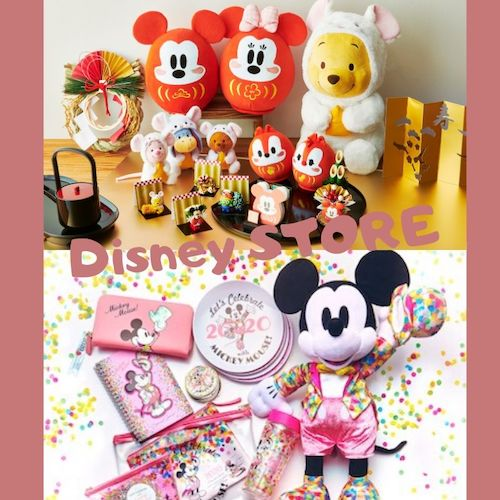 Let's Celebrate with Mickey Mouse! -2020-